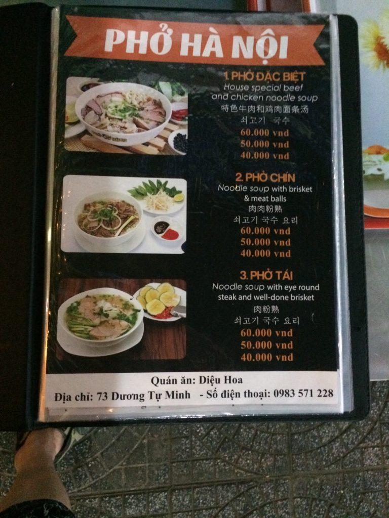 Danang hotel, Golden House Hotel, restaurant, PHO noodle
