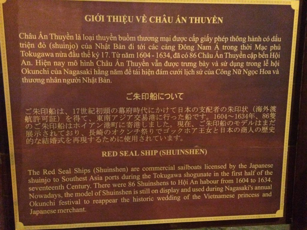 Relationship between Vietnam (Hoian) and Japan (Nagasaki)
